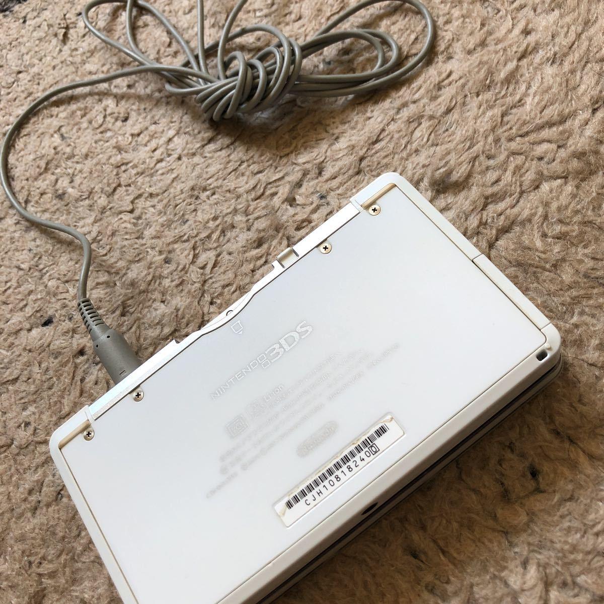 任天堂 3DS ホワイト 充電器セット_画像4