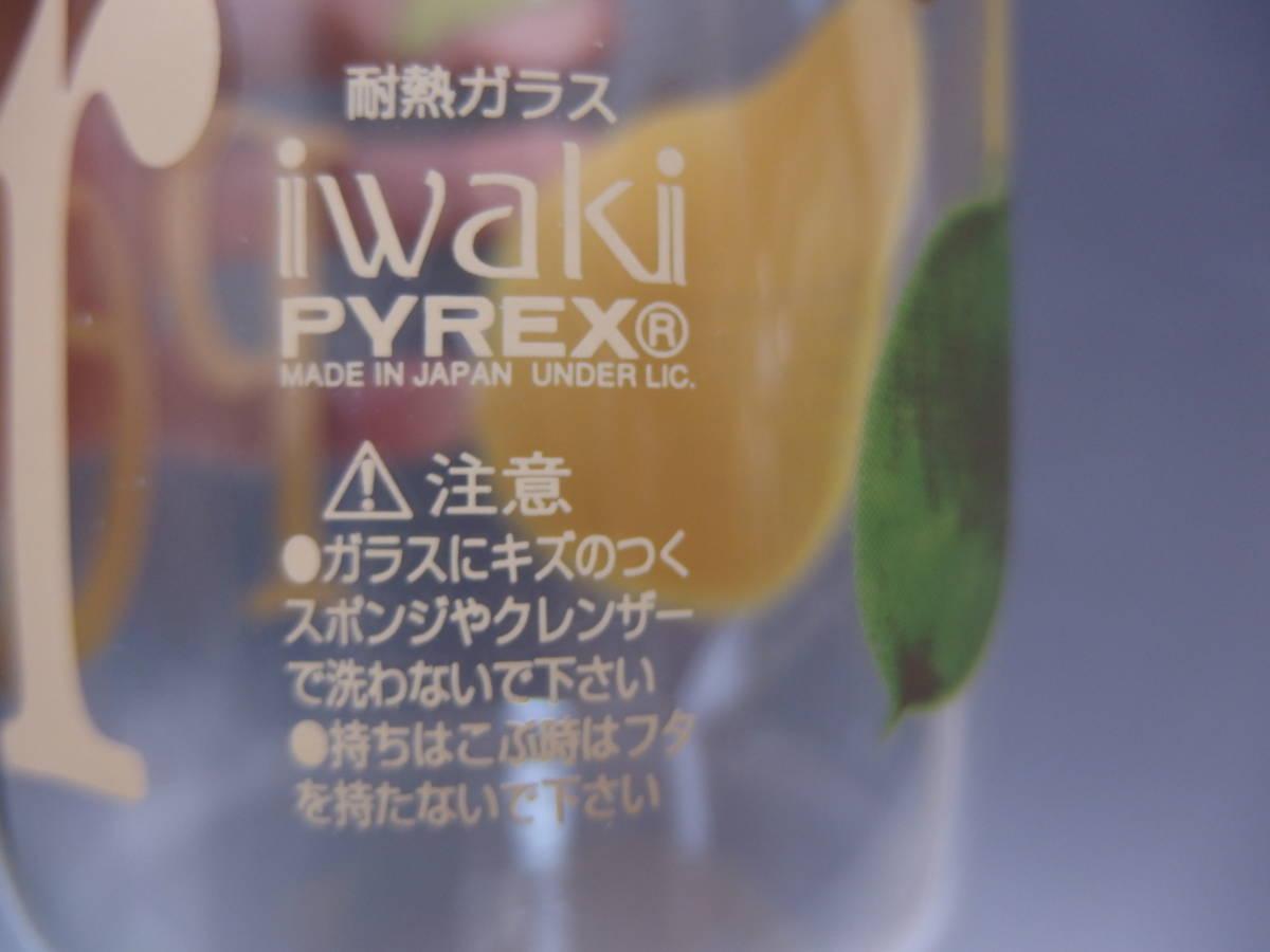 IWAKI パイレックス ストッカー4点セット リーフ柄 耐熱ガラス_画像7