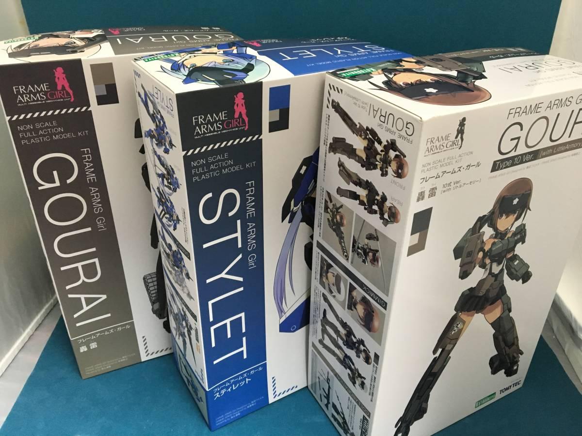【未組立】フレームアームズガール6箱セット/スティレット&轟雷(通常&10式ver)&アーキテクト/ウェポンセット1&ウェポンセット2/コトブキヤ