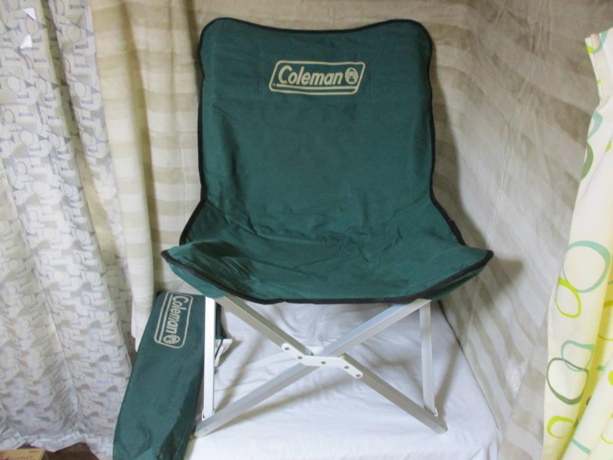 ●コールマン イージーチェア Model 170-5526 Coleman