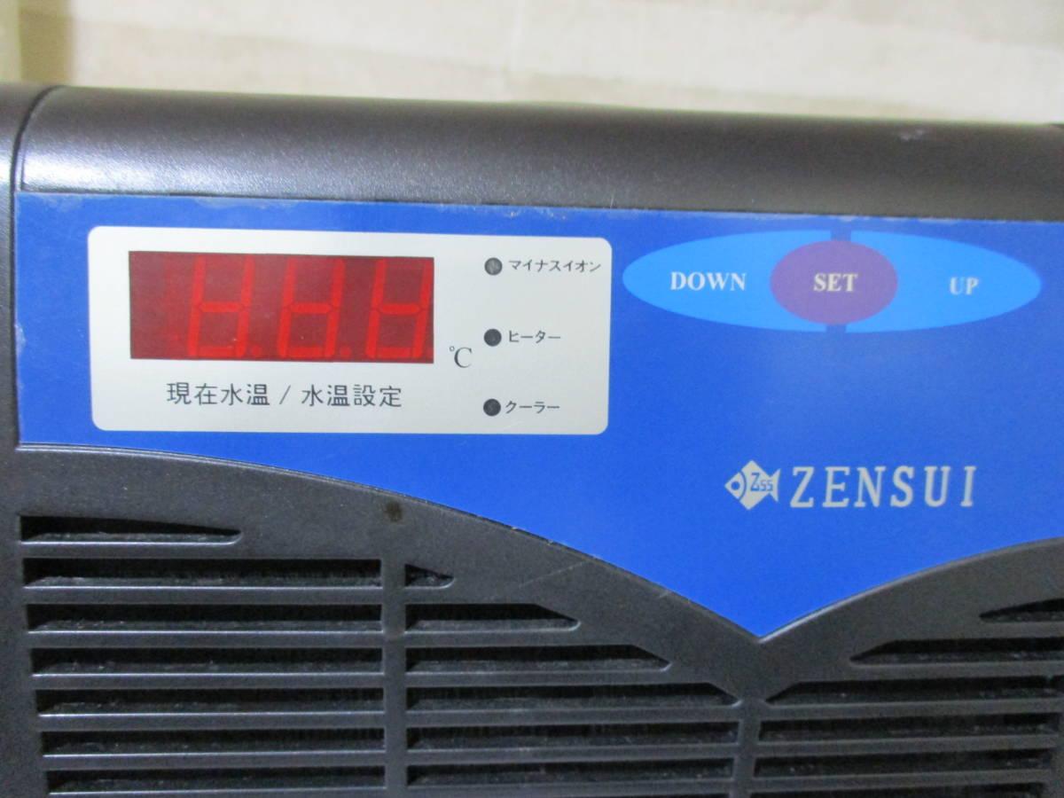 ●ゼンスイ 水槽用 ミニクーラー ZR-75E ジャンク品_画像2