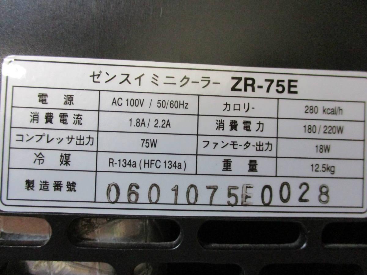 ●ゼンスイ 水槽用 ミニクーラー ZR-75E ジャンク品_画像9