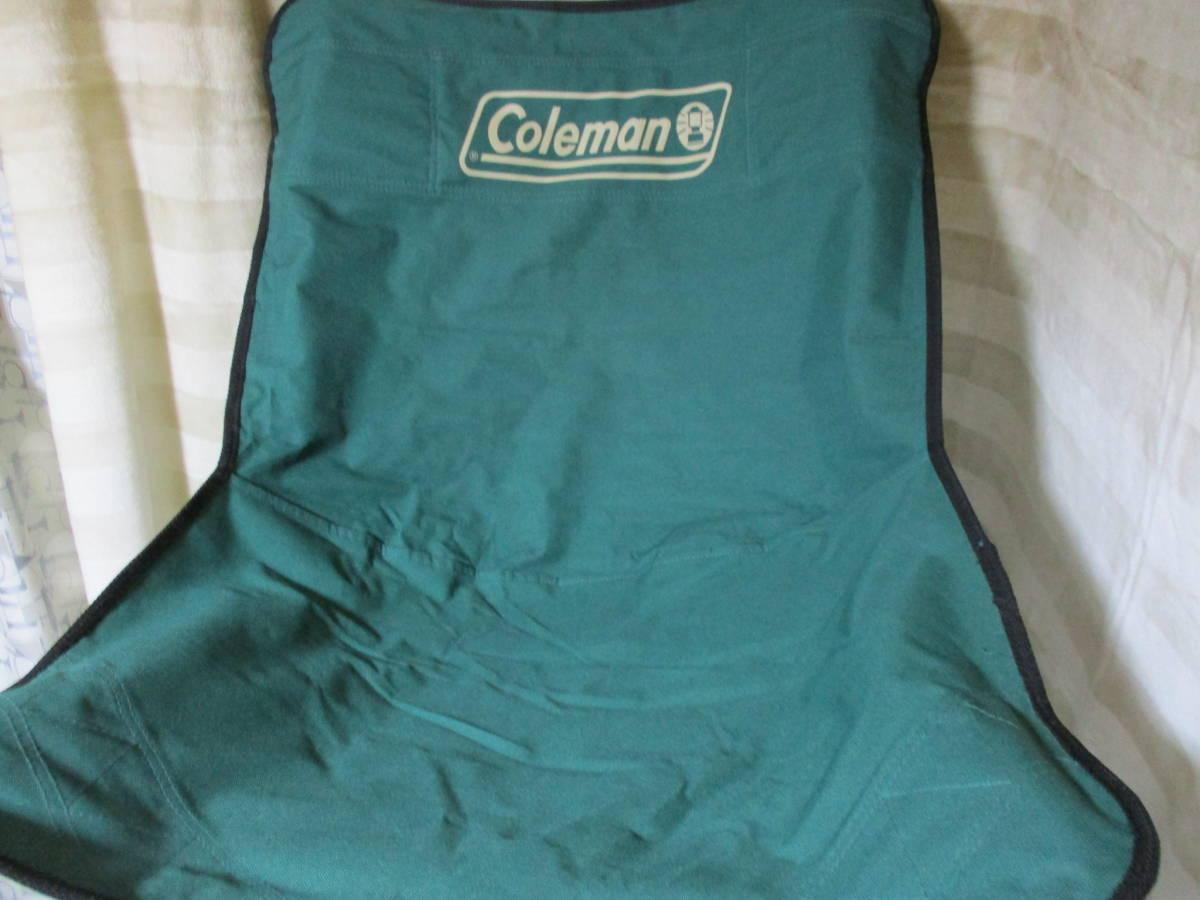 ●コールマン イージーチェア Model 170-5526 Coleman 折りたたみチェア_画像3