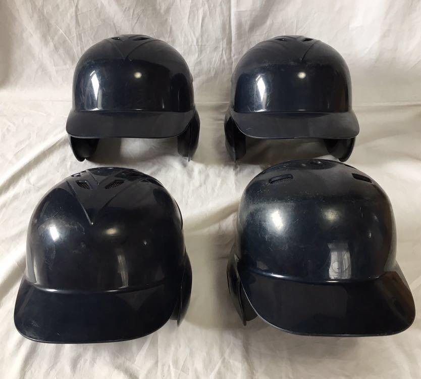 【4個セット】Rawlings ローリングス Mizuno ミズノ JSBB 軟式野球用打者ヘルメット L×1 O×2 XO×1 ネイビー 紺色 両耳 4個まとめて