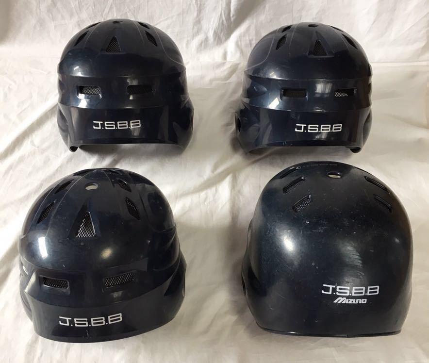 【4個セット】Rawlings ローリングス Mizuno ミズノ JSBB 軟式野球用打者ヘルメット L×1 O×2 XO×1 ネイビー 紺色 両耳 4個まとめて_画像4