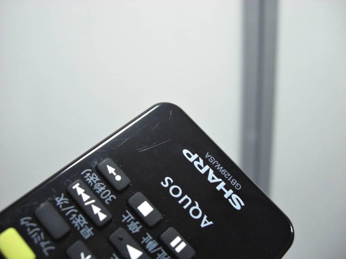 【まあまあ美品】SHARP/シャープ 40V型 液晶テレビ AQUOS LC-40H20 アクオス 2015年製_画像10