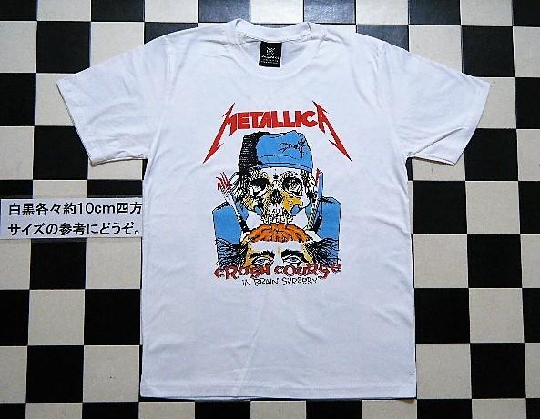 メタリカ 新品 半袖Tシャツ サイズ M 白 Z2981 身幅約50cm _画像1