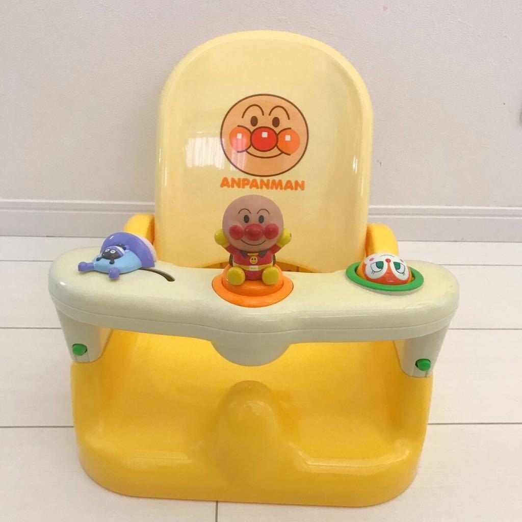 ベビー用品 アンパンマン コンパクト お風呂チェアー バスチェア キッズ グッズ お風呂 入浴 出産準備