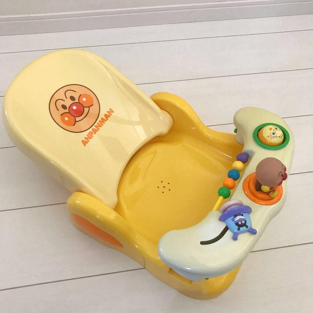 ベビー用品 アンパンマン コンパクト お風呂チェアー バスチェア キッズ グッズ お風呂 入浴 出産準備_画像7
