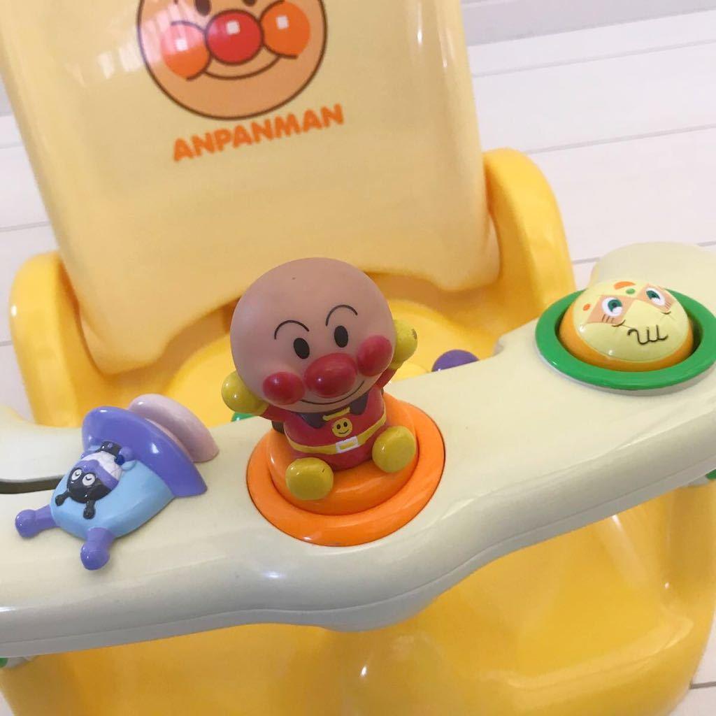 ベビー用品 アンパンマン コンパクト お風呂チェアー バスチェア キッズ グッズ お風呂 入浴 出産準備_画像6