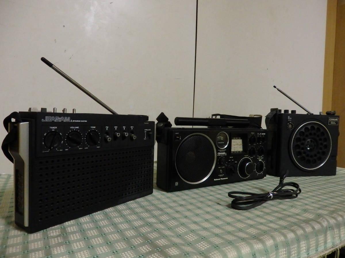 National その他 ラジオ レトロ 3台まとめて _画像2