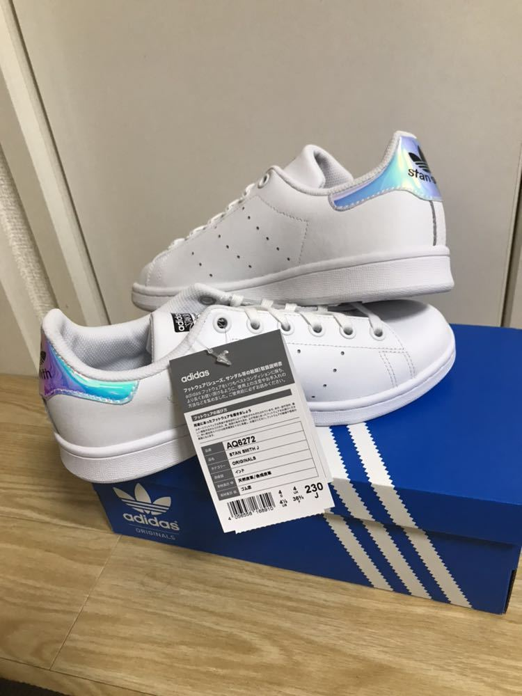 ☆春夏☆スタンスミス 人気 ホログラム オーロラ日本正規店購入 adidas original_画像3
