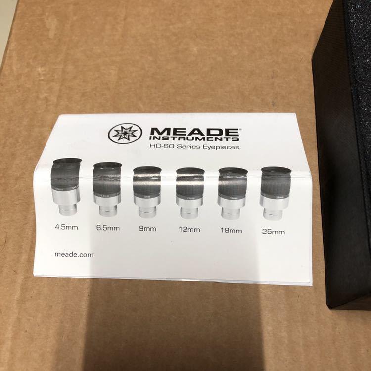 MEADE HD-60 4.5mm WP_画像3