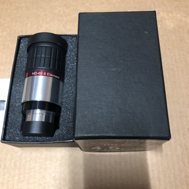 MEADE HD-60 4.5mm WP