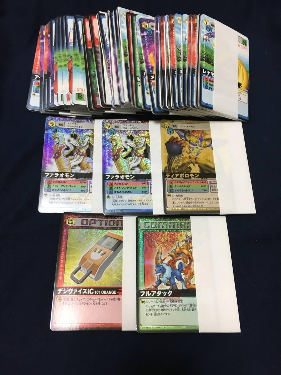 Digital Monster Digimon Adventure A Evolve 1 Carddas 40 Set Digimon Real Yahoo Auction Salling