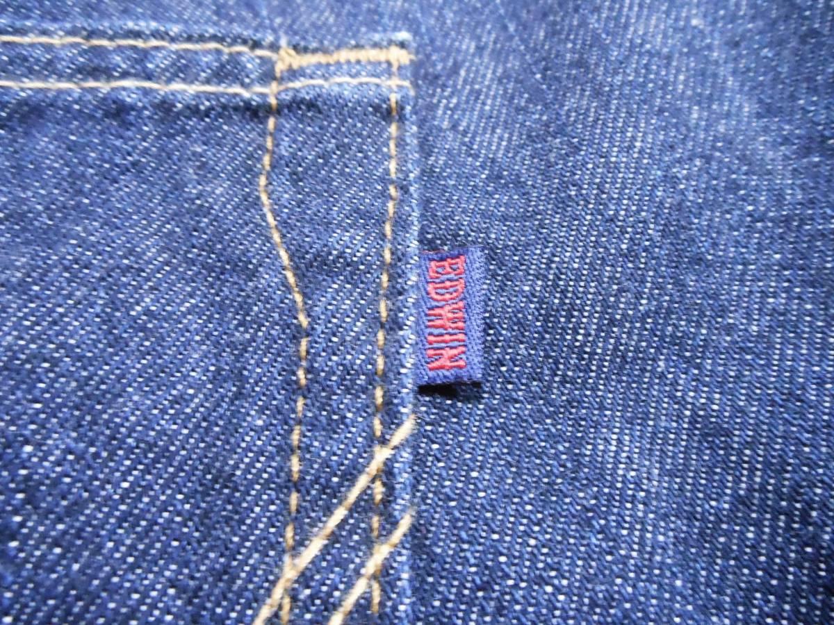 即決★極上美品★大人気 EDWINエドウイン 404 W46(116cm)濃紺 ストレートジーンズ INTERNATIONAL BASIC 日本製 ビッグサイズ メンズ_画像9