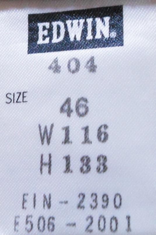 即決★極上美品★大人気 EDWINエドウイン 404 W46(116cm)濃紺 ストレートジーンズ INTERNATIONAL BASIC 日本製 ビッグサイズ メンズ_画像10
