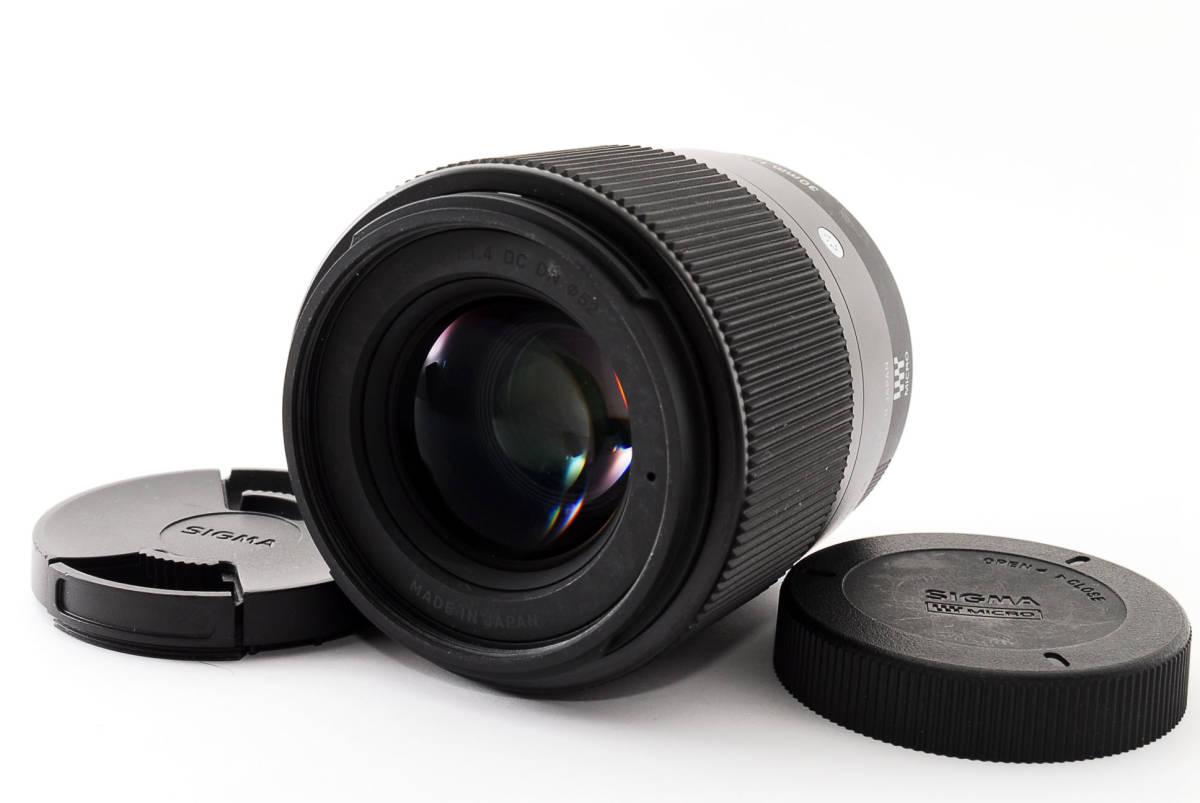 ★実用品!★ Sigma シグマ 30mm F1.4 DC DN マイクロフォーサーズ  429510