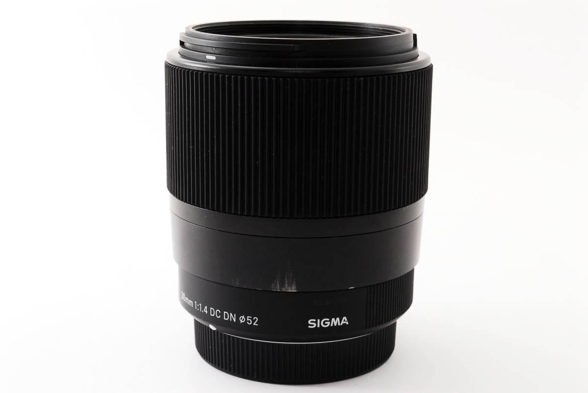 ★実用品!★ Sigma シグマ 30mm F1.4 DC DN マイクロフォーサーズ  429510_画像10