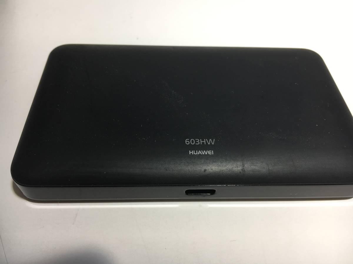 Pocket WiFi 603HW ブラック_画像3
