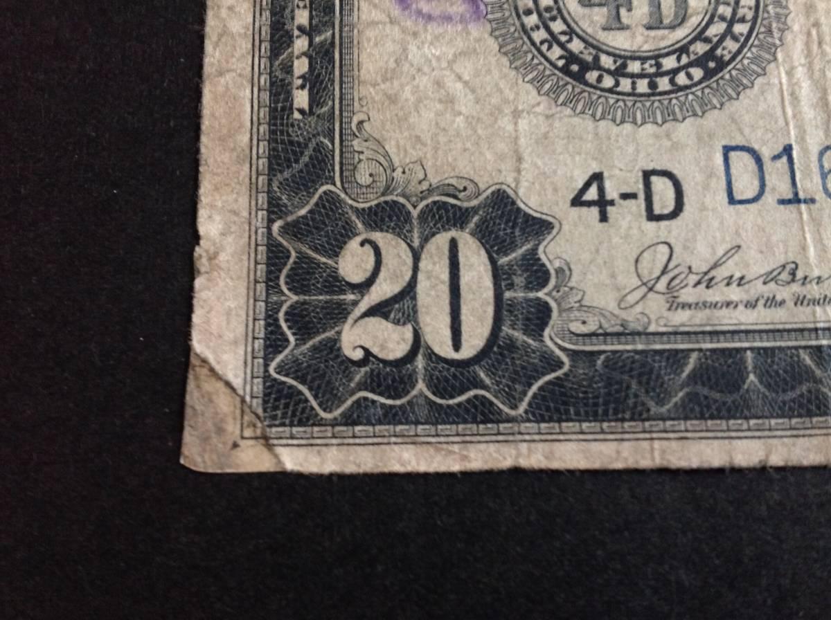 稀少 戦前 大型 アメリカ 紙幣 旧札 20ドル 1914年 発券銀行 D 補修あり(検索 銀行 兌換券 債券 記念 イギリス 英国 カナダ 米国_画像3