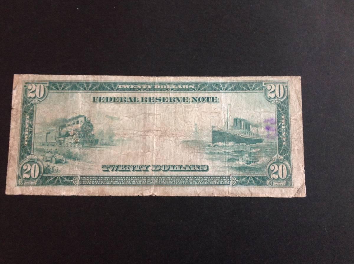 稀少 戦前 大型 アメリカ 紙幣 旧札 20ドル 1914年 発券銀行 D 補修あり(検索 銀行 兌換券 債券 記念 イギリス 英国 カナダ 米国_画像5
