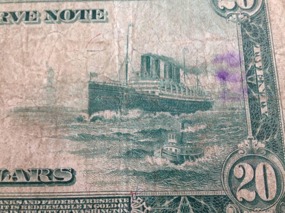 稀少 戦前 大型 アメリカ 紙幣 旧札 20ドル 1914年 発券銀行 D 補修あり(検索 銀行 兌換券 債券 記念 イギリス 英国 カナダ 米国_画像7