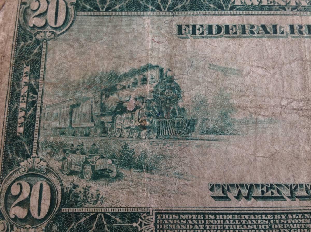 稀少 戦前 大型 アメリカ 紙幣 旧札 20ドル 1914年 発券銀行 D 補修あり(検索 銀行 兌換券 債券 記念 イギリス 英国 カナダ 米国_画像6