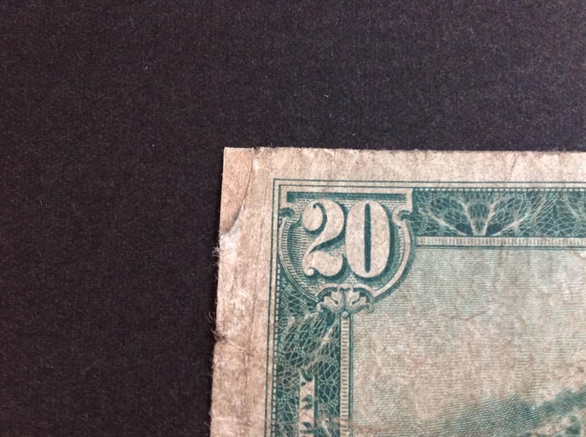 稀少 戦前 大型 アメリカ 紙幣 旧札 20ドル 1914年 発券銀行 D 補修あり(検索 銀行 兌換券 債券 記念 イギリス 英国 カナダ 米国_画像9