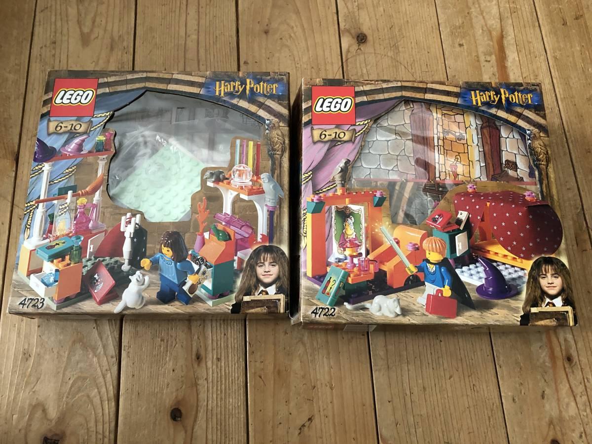 LEGO/ハリーポッター