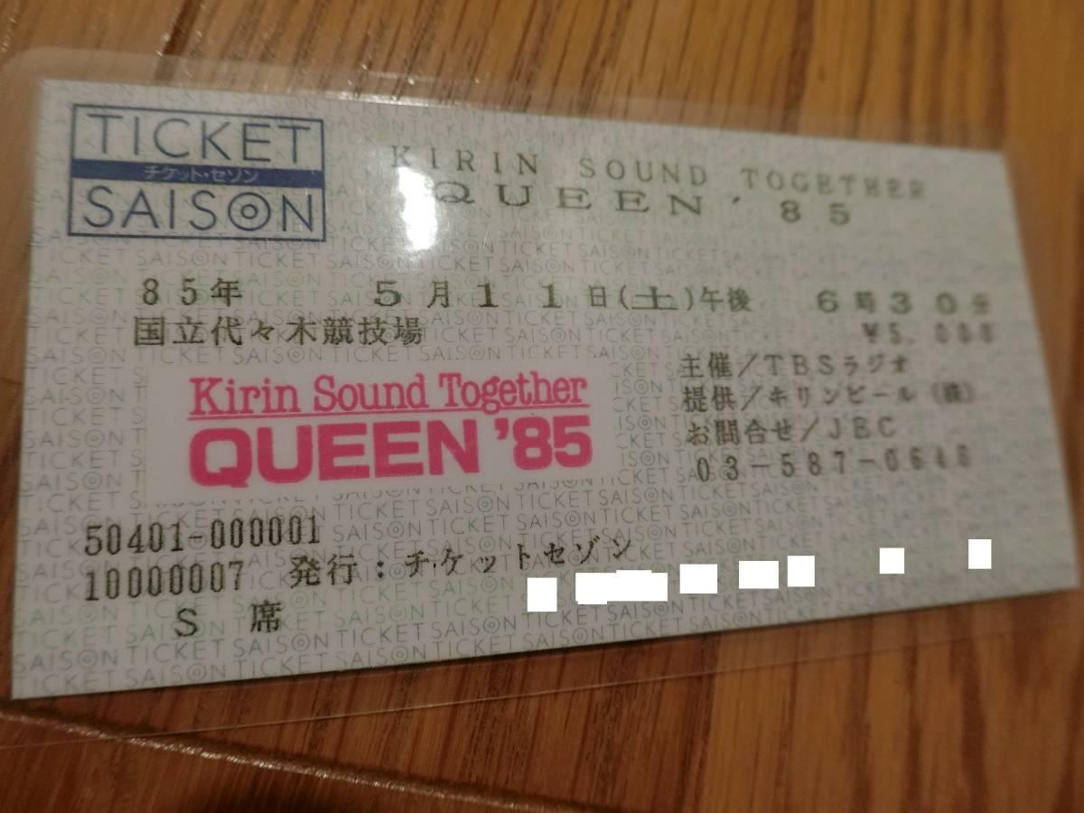 ●QUEEN(クイーン)「A MAGIC TOUR」洋書写真集 古本 + おまけ_画像3
