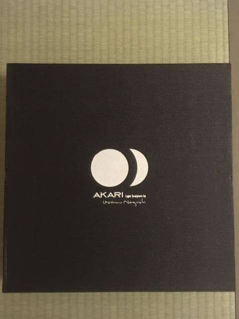 古いイサムノグチ AKARI(アカリ) 5X _画像2