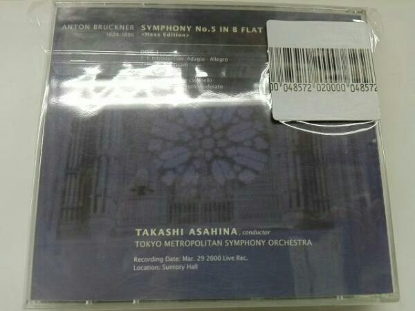 朝比奈隆 CD ブルックナー:交響曲第5番_画像3