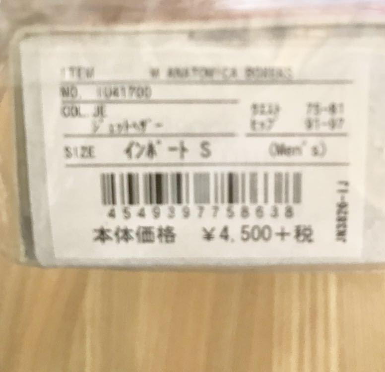 【新品 未使用】アイスブレーカー パンツ アナトミカ ボクサー メンズ_画像4
