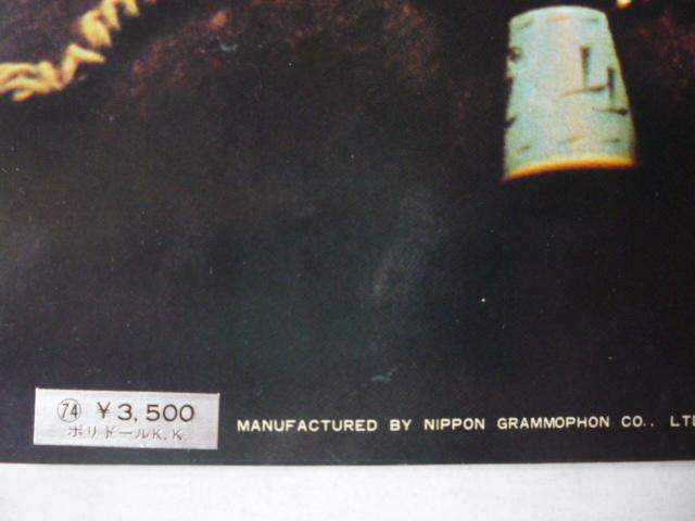 ■帯付■デレク・アンド・ドミノス-DEREK AND THE DOMINOS/いとしのレイラ MP-9359/60 美品_画像6