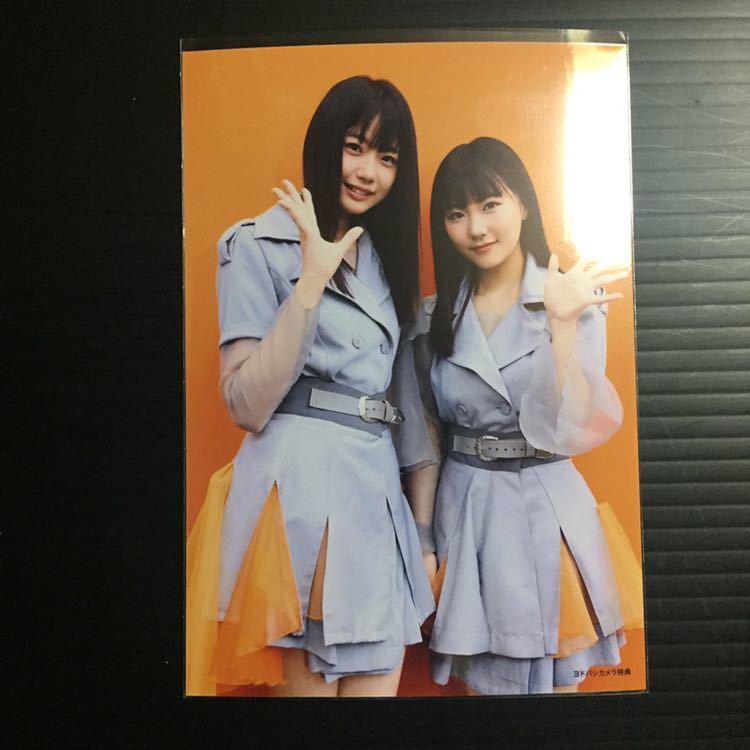 AKB48 NO WAY MAN ヨドバシカメラ 店舗特典 瀧野由美子 田中美久 生写真