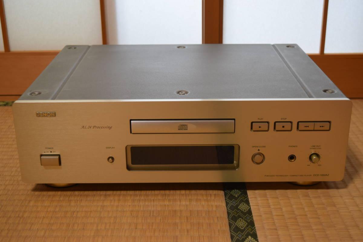 ★DENON CDデッキ DCD-1650AZ ジャンク品★
