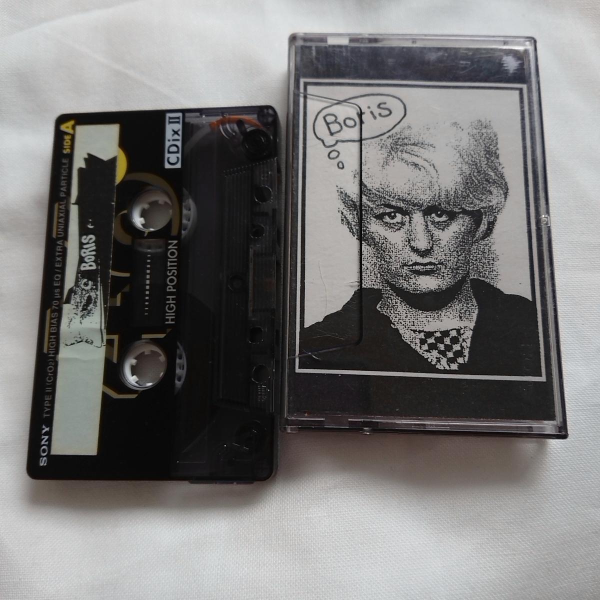 貴重 boris /DEMO TAPE カセットテープ: eye hate god corrupted gism doom greenmachine gauze