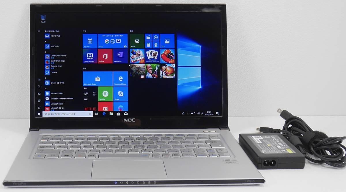 NEC VersaPro J UltraLite VJ20S/G-G Core i7-3537U 2.0GHz/メモリ 4GB/SSD 128GB/10Pro/13.3型HD+(1600×900)/PC-VJ20SGZEG/約875g