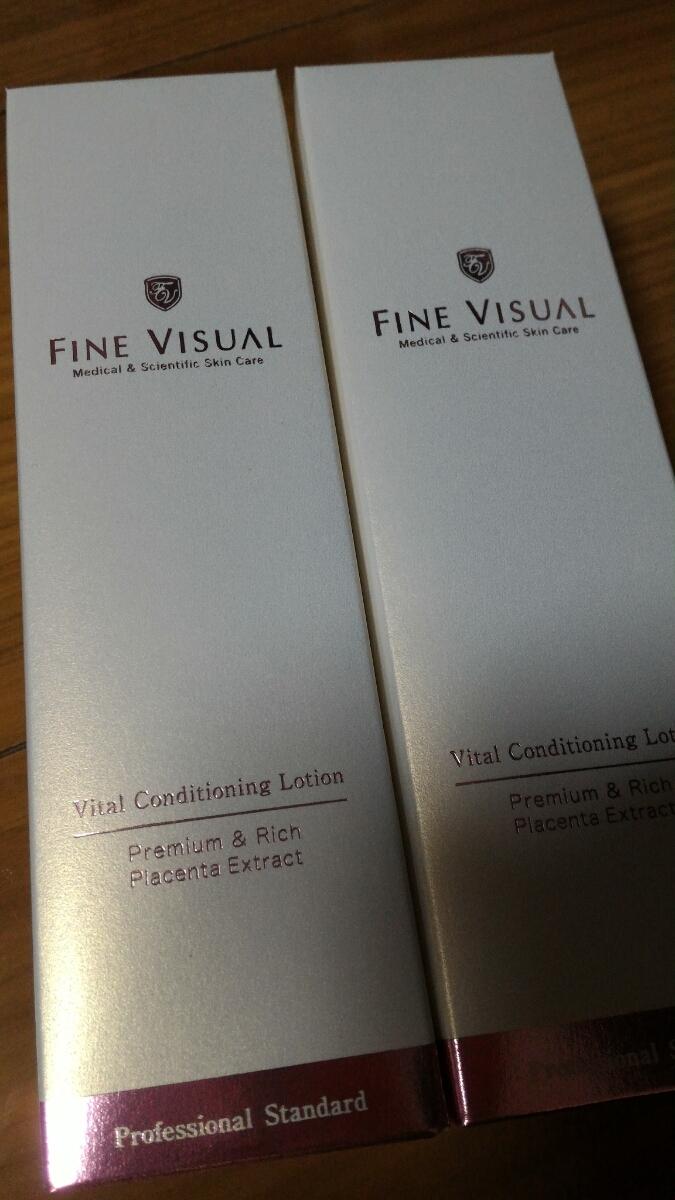 ★送料無料★ FINE VISUAL 化粧品 2個セット ファインビジュアル バイタルコンディションニングローション 200ml
