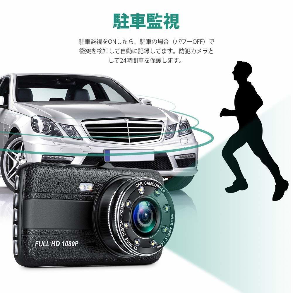 送料無料 32GB SDカード付 ドライブレコーダー G657 前後カメラ 4インチIPS液晶 SONY製6層レンズ 1800万画素 8LED赤外線 日本製説明書 新品_画像7