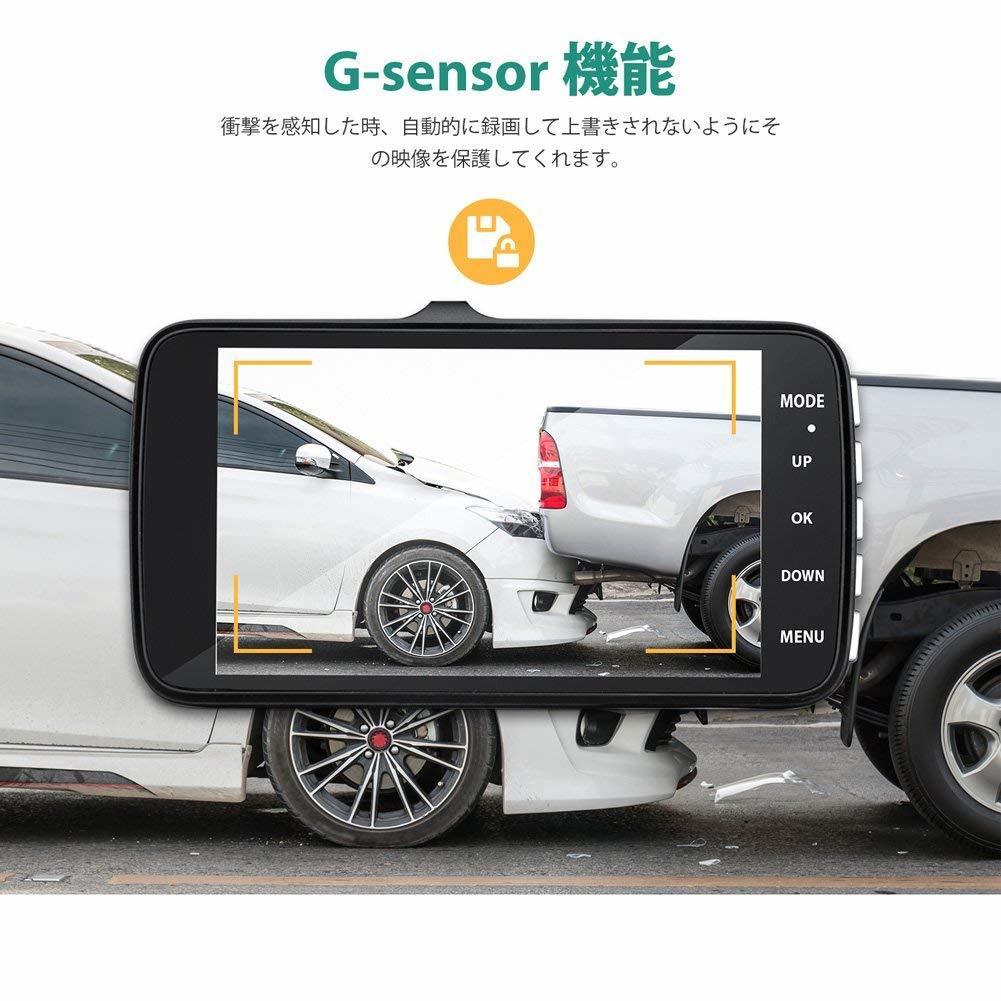 送料無料 32GB SDカード付 ドライブレコーダー G657 前後カメラ 4インチIPS液晶 SONY製6層レンズ 1800万画素 8LED赤外線 日本製説明書 新品_画像6