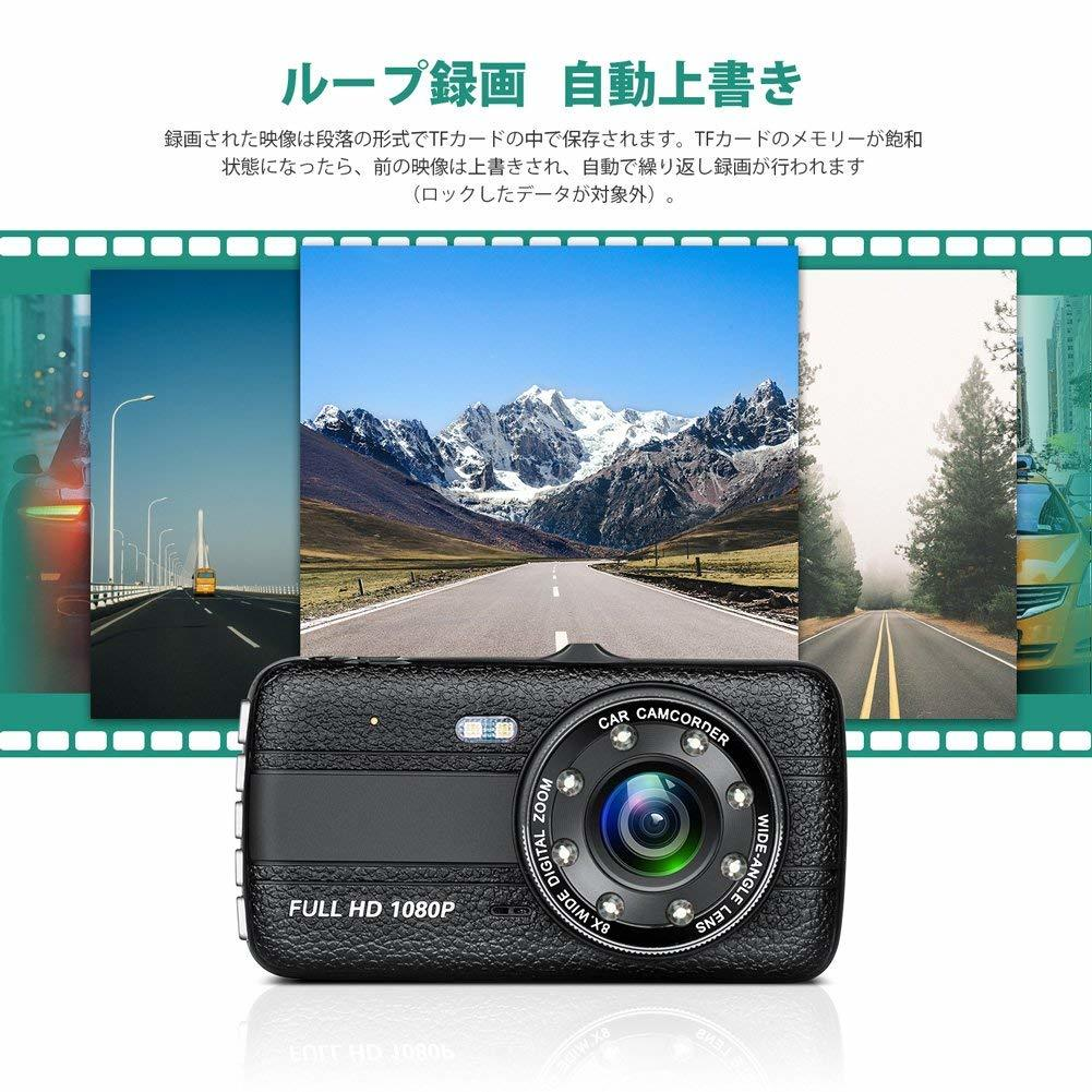 送料無料 32GB SDカード付 ドライブレコーダー G657 前後カメラ 4インチIPS液晶 SONY製6層レンズ 1800万画素 8LED赤外線 日本製説明書 新品_画像5