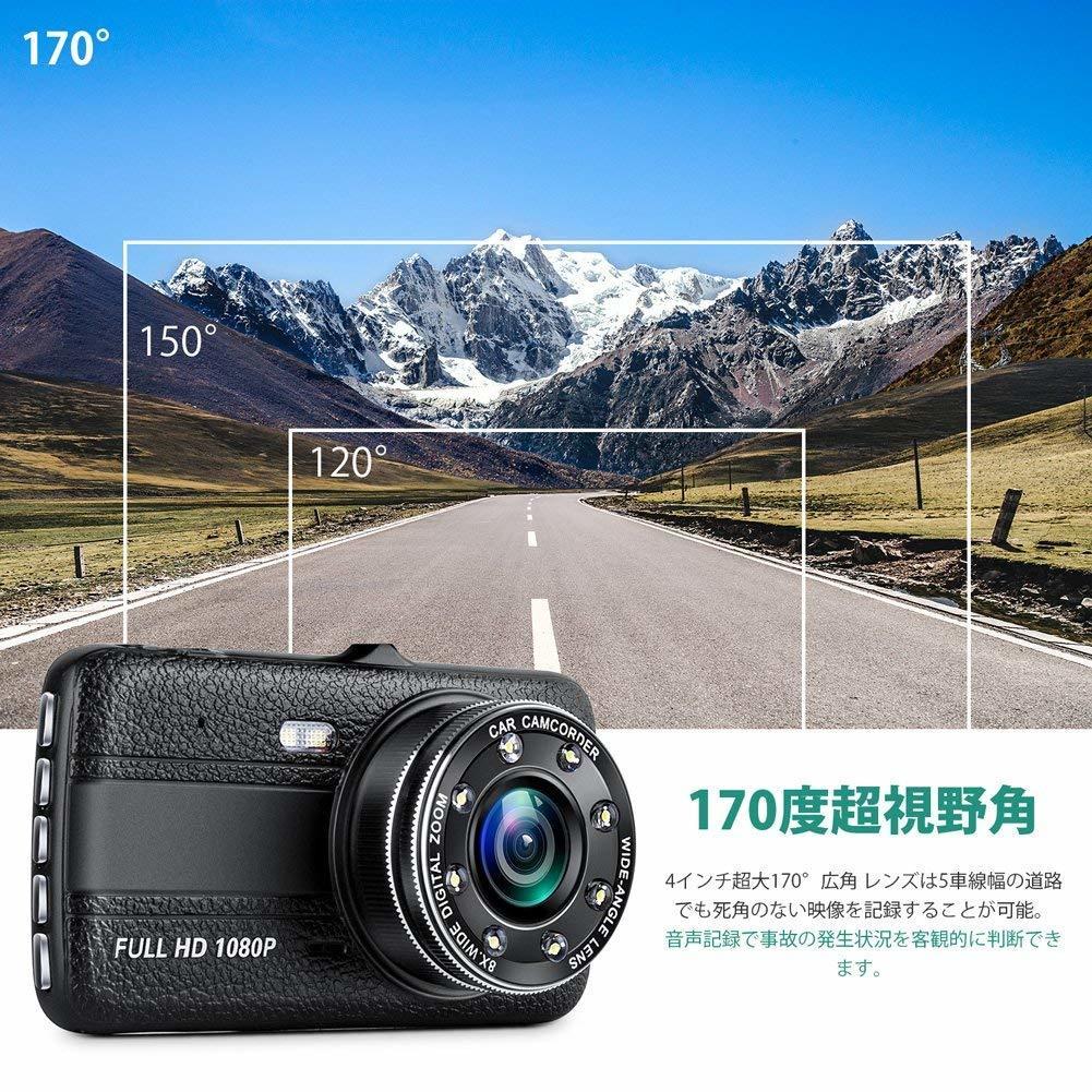 送料無料 32GB SDカード付 ドライブレコーダー G657 前後カメラ 4インチIPS液晶 SONY製6層レンズ 1800万画素 8LED赤外線 日本製説明書 新品_画像4