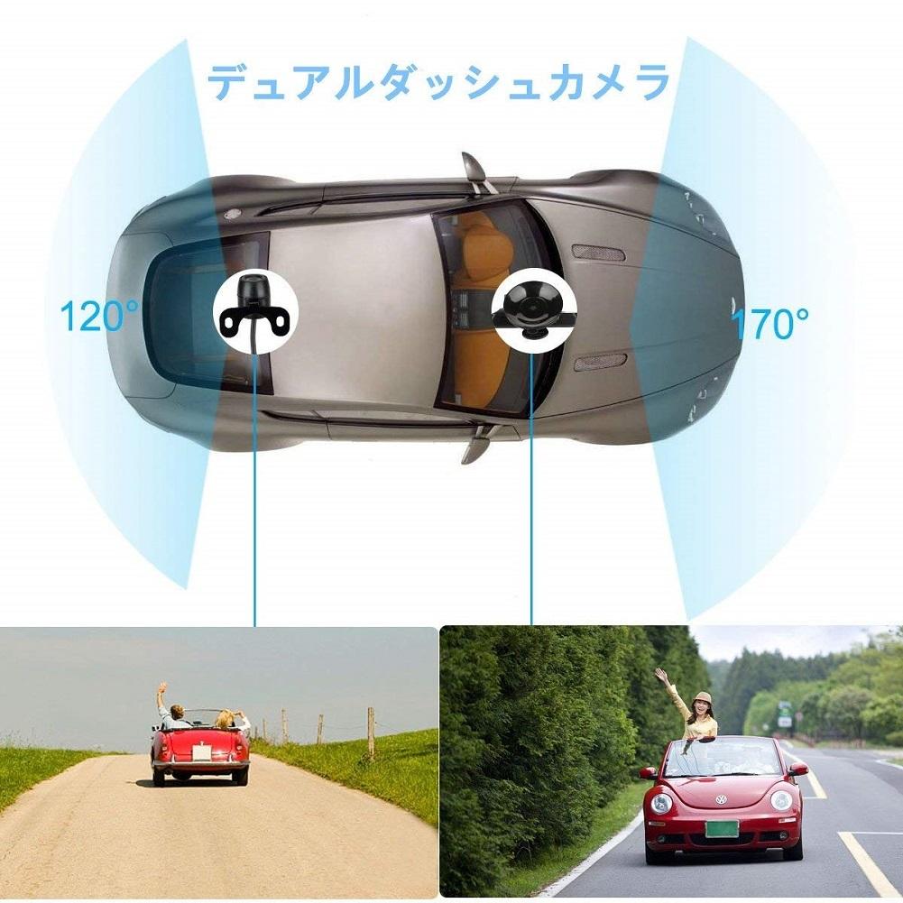 送料無料 32GB SDカード付 ドライブレコーダー G657 前後カメラ 4インチIPS液晶 SONY製6層レンズ 1800万画素 8LED赤外線 日本製説明書 新品_画像8