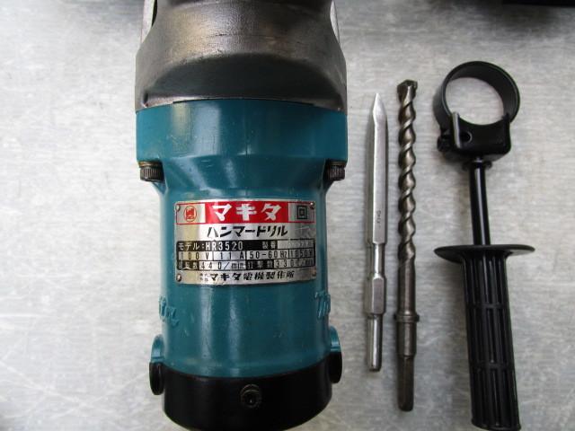 マキタ HR3520  ハンマードリル AAA_画像5