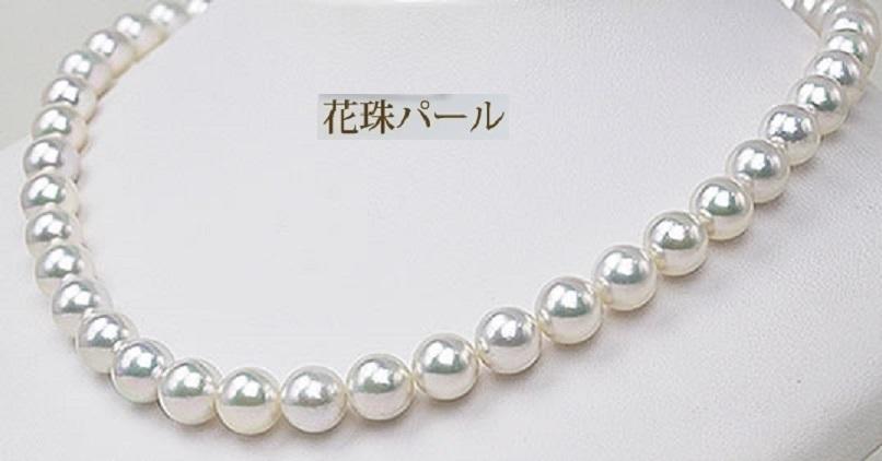 限定SALE 稀少最高級オーロラ大珠花珠真珠ネックレス9.5mm-9mm  9mmペア珠付 何と巻厚0.75mm 真科研花珠鑑別付