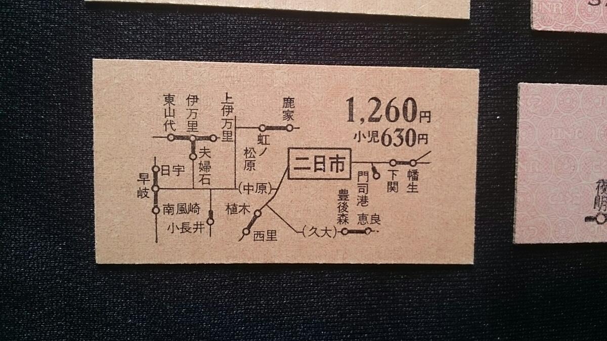 【九】 地図式乗車券。_画像3