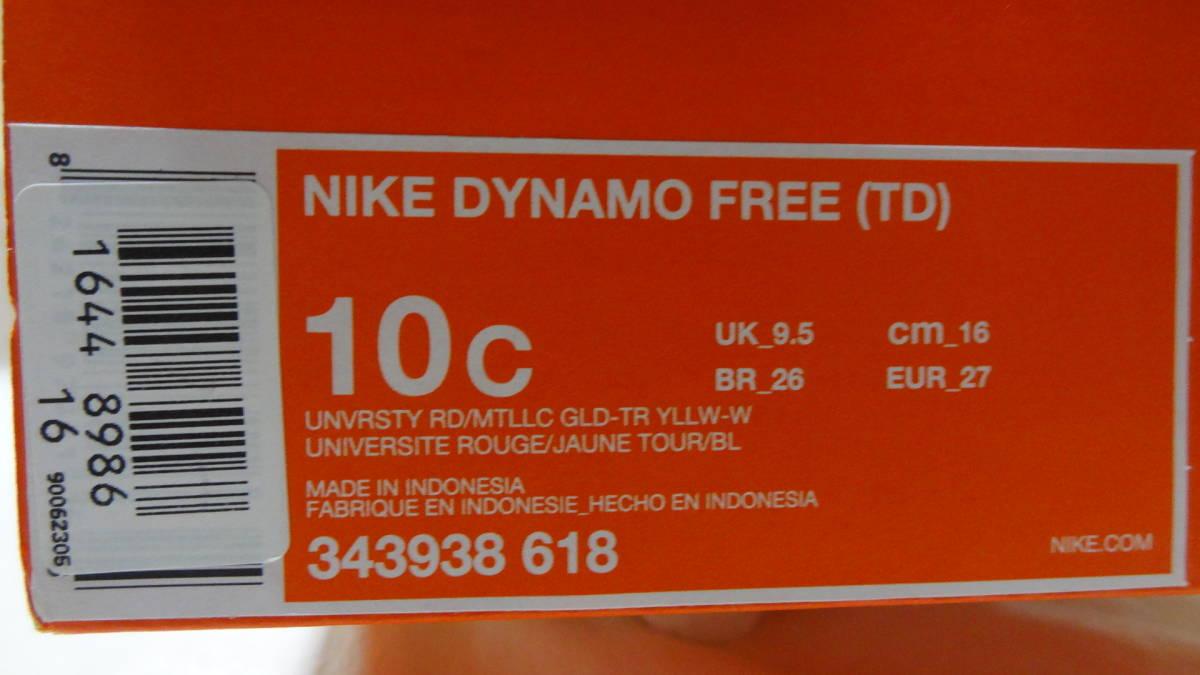 NIKE ダイナモ フリー 16㎝ 簡易包装 送料無料_画像8