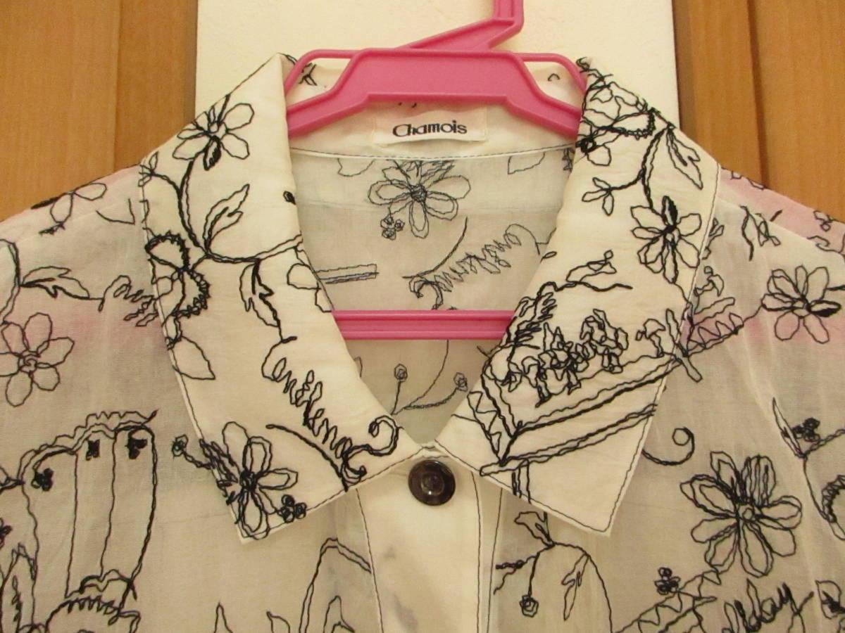 新品同様に綺麗★ジオン商事 Chamois シャミー 刺繍がお洒落です しわ加工 ブラウス ジャケット 日よけ、冷房よけ サイズ40_画像3